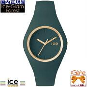 ICE-WATCH/アイスウォッチICE-glamforestアーバンシックユニセックス001062