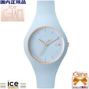 ICE-WATCH/アイスウォッチICE-glampastelロータススモール001063