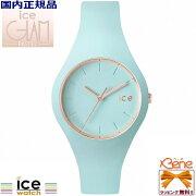 ICE-WATCH/アイスウォッチICE-glampastelアクアスモール001064