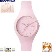 ICE-WATCH/アイスウォッチICE-glampastelピンクレディスモール001065
