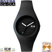 ICE-WATCH/アイスウォッチICE-olaアイスオラブラックユニセックス001226