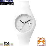 ICE-WATCH/アイスウォッチICE-olaアイスオラホワイトユニセックス001227