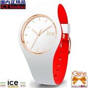 ICE-WATCH/アイスウォッチICE-loulouホワイト/ローズゴールドスモール007230