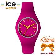 ICE-WATCH/アイスウォッチICEチェリーズ(ユニセックス)ICE.CH.U.S.12