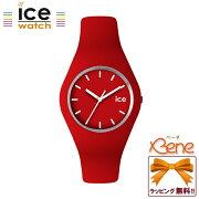 ICE-WATCH/アイスウォッチICEレッド(ユニセックス)ICE.RD.U.S.12