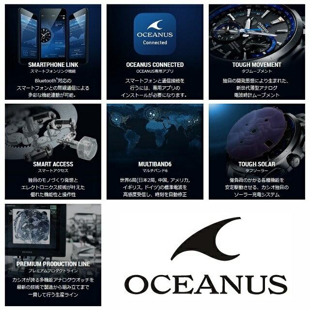 [正規品/!]CASIO OCEANUS Manta Bluetooth®搭載タフソーラー電波 10気圧防水 デュアルタイム ワールドタイム マルチバンド6 チタン製 サファイヤガラス ブルー×ブラック×シルバー OCW-S4000-1AJF[自信の国内3年保証]
