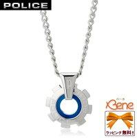 POLICEネックレス24232PSN01