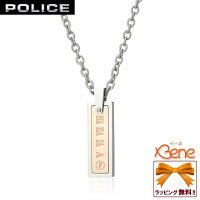 POLICEネックレス25517PSRG2