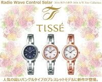 SEIKO/セイコーTISSE/ティセソーラー電波