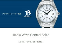 SEIKO/セイコーBRIGHTZ/ブライツRadioWaveControlSolar/メンズソーラー電波