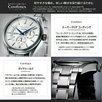 SEIKO/セイコーcomfotex/コンフォテックス