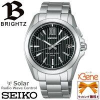 SEIKO/セイコーBRIGHTZ/ブライツSAGZ065