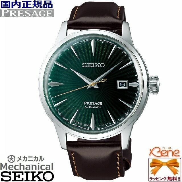 腕時計, メンズ腕時計 ! SEIKO PRESAGE Basic Line Cocktail time Mockingbird () 5 SARY133
