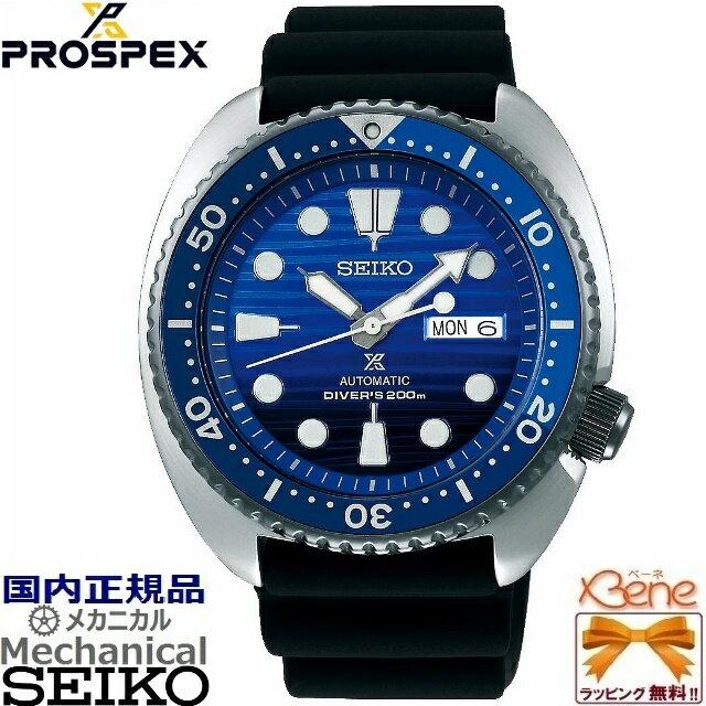 腕時計, メンズ腕時計 !SEIKO Save the Ocean Special Edition ()41 200m SBDY021