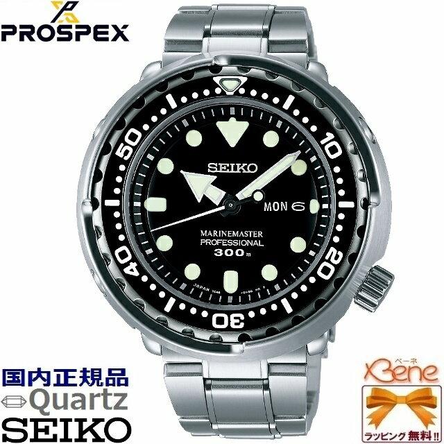 腕時計, メンズ腕時計 !SEIKO PROSPEX Marinemaster Professional 300m SBBN031