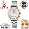 SEIKO/セイコーLUKIA/ルキアソーラー電波SSVV002