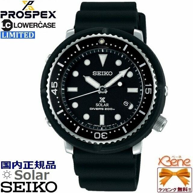 腕時計, メンズ腕時計 ! SEIKO PROSPEX Diver Scuba Limited LOWERCASE 200m STBR007