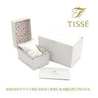 SEIKO/セイコーTISSE/ティセソーラーボックス