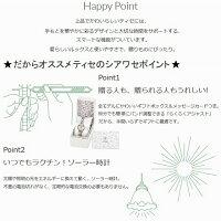 SEIKO/セイコーTISSE/ティセポイント