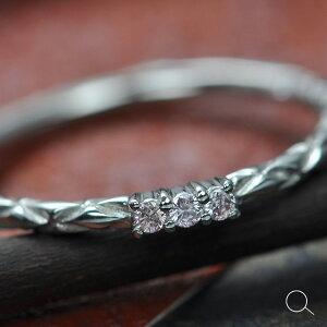 アーガイル ダイヤモンド