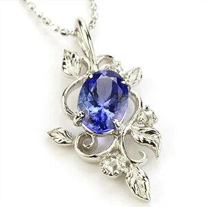 K18 ペンダント タンザナイト オーバル ローズカットダイヤモンドベルサイユ宮殿の重厚感を限...