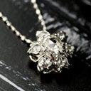 「花のパリュール」 ローズカット ダイヤモンド ペンダント 対応金種:K18ホワイトゴールド/K18イエローゴールド/K18ピンクゴールド オーダー