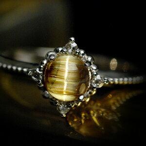 【送料無料】シャトヤンシー。ぎらりとい輝く金色の帯。ブラジル産ルチルクオーツ、さらにキャ...