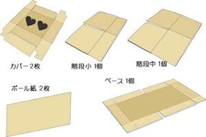 【わんステップ2段/組立式】