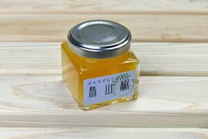 北陸・金沢の高級蜂蜜里山のしずく/青ラベル