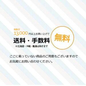 【特価品】【期間限定】ベースライトODELICXL501036P4B
