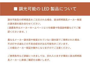 和風ペンダントKOIZUMIAP43078L