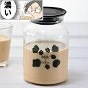 ミルク出しコーヒー ハリオ ミルク出しコーヒーポット HARIO 日本製 ミルクブリュー 水出しコーヒー コールドブリュー 珈琲 牛乳出しコーヒー(みつはぴ)