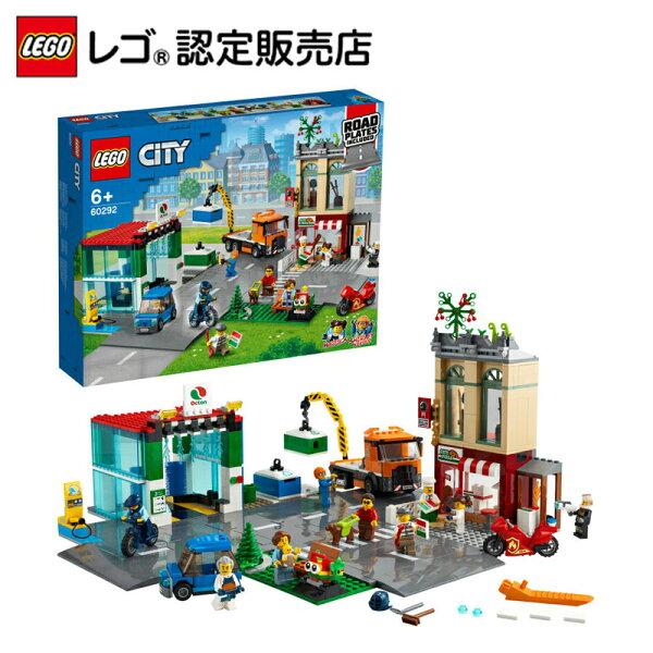 レゴ(R)認定販売店 レゴ(LEGO)シティレゴシティのタウンセンターロードプレート付60292||おもちゃ玩具ブロック男の子