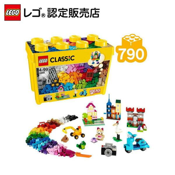 レゴ(R)認定販売店 レゴ(LEGO)クラシック黄色のアイデアボックス<スペシャル>10698||おもちゃ玩具ブロック男の子女