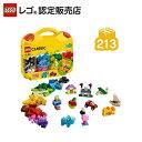 【レゴ(R)認定販売店】レゴ (LEGO) クラシック アイデアパーツ<収納ケースつき> 10713 ブロック おもちゃ