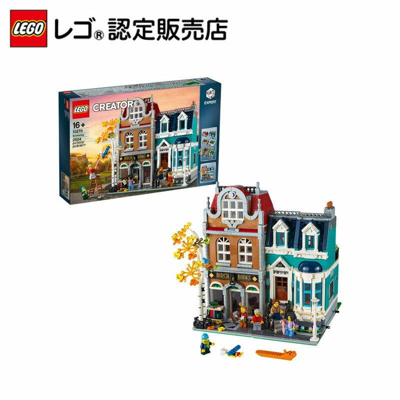 【流通限定商品】レゴ (LEGO) クリエイター エキスパート 本屋さん 10270