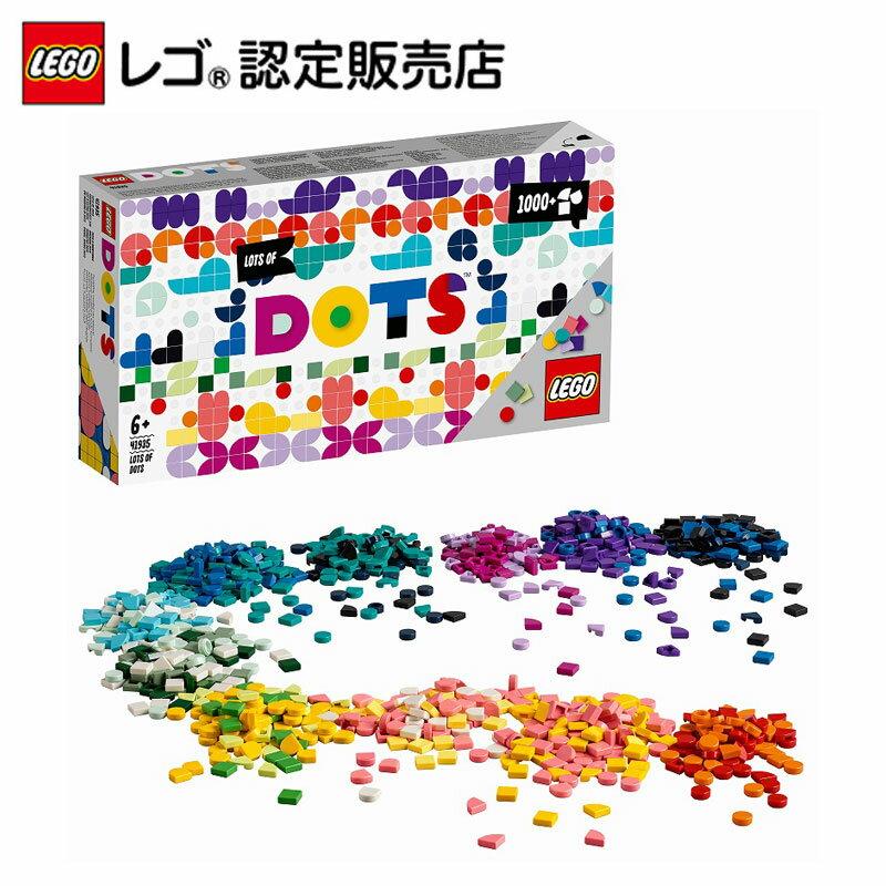 【レゴ(R)認定販売店】レゴ (LEGO) ドッツ 色いろいっぱいドッツセット 41935    おもちゃ 玩具 ブロック 男の子 女の子 おうち時間 ファッション クラフト アクセサリー 工作 手芸 小学生 かわいい プレゼント ギフト 誕生日 クリスマス