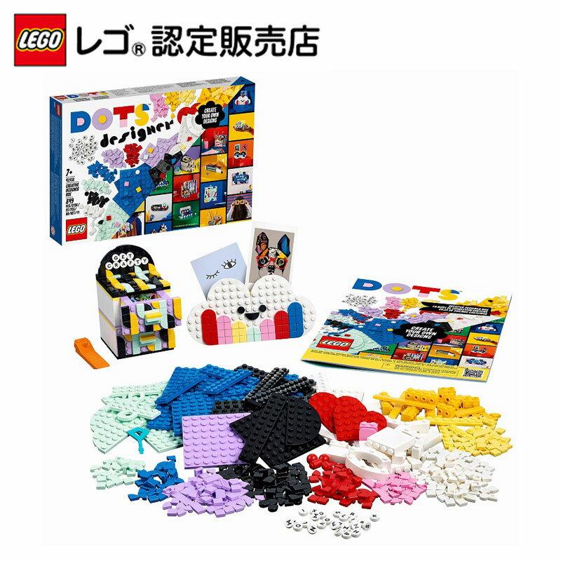 【レゴ(R)認定販売店】レゴ (LEGO) ドッツ クリエイティブデザインボックス 41938    おもちゃ 玩具 ブロック 男の子 女の子 おうち時間 ファッション クラフト アクセサリー 工作 手芸 小学生 かわいい プレゼント ギフト 誕生日 クリスマス