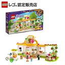 【レゴ(R)認定販売店】レゴ (LEGO) フレンズ ハートレイクシティのオーガニックカフェ 41444 || おもちゃ 玩具 ブロック 男の子 女の子 おうち時間 ごっこ遊び 人形 小学生 かわいい プレゼント ギフト 誕生日 クリスマス