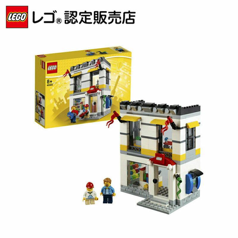 レゴ(LEGO) 小さなレゴ ブランドストア 40305