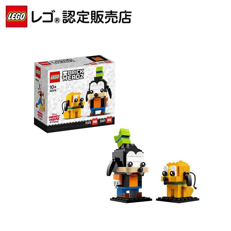 レゴ(LEGO) グーフィー&プルート 40378