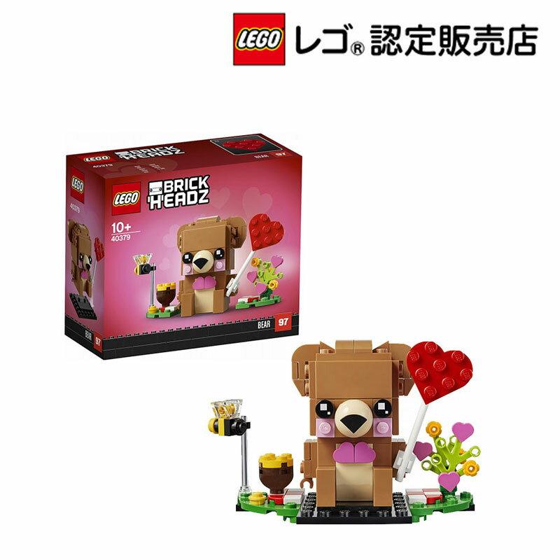 レゴ(LEGO) バレンタインベア 40379