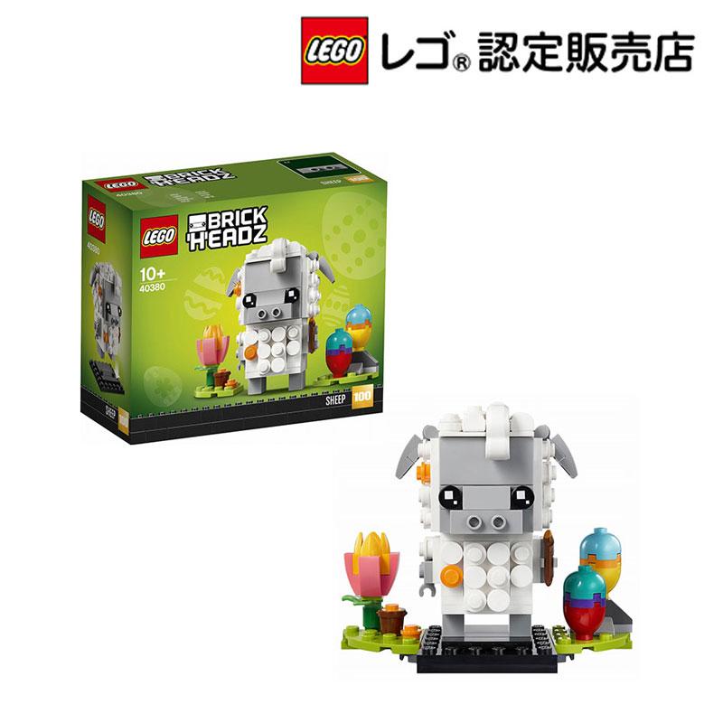 レゴ(LEGO)イースターシープ 40380