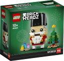 【レゴ(R)認定販売店】くるみわり人形 40425ブロック おもちゃ 室内 おうち時間
