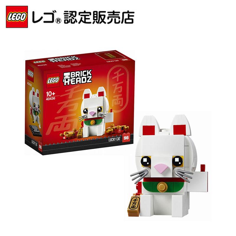 レゴ (LEGO) ブリックヘッズ 招き猫 ラッキーキャット 40436