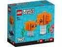 【レゴ(R)認定販売店】レゴ(LEGO) 金魚 ||