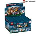 【レゴ(R)認定販売店】レゴ (LEGO) ミニフィギュア レゴ® ミニフィギュア ハリー・ポッター™ シリーズ 2 71028 1BOXセット(60個入) ブロック おもちゃ 室内 おうち時間