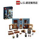【レゴ(R)認定販売店】レゴ (LEGO) ハリー・ポッター ホグワーツ の教科書:呪文学 76385 || おもちゃ 玩具 ブロック 男の子 女の子 おうち時