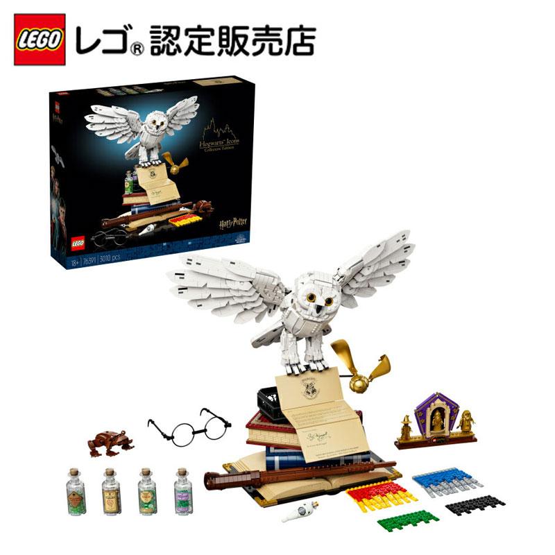 ブロック, セット  (LEGO) 76391