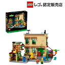 【流通限定商品】レゴ (LEGO) アイデア 123 セサミストリート 21324 おもちゃ ブロック 室内 おうち時間
